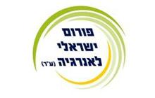 פורום ישראלי לאנרגיה