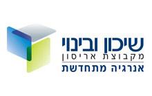 logo_energy220140