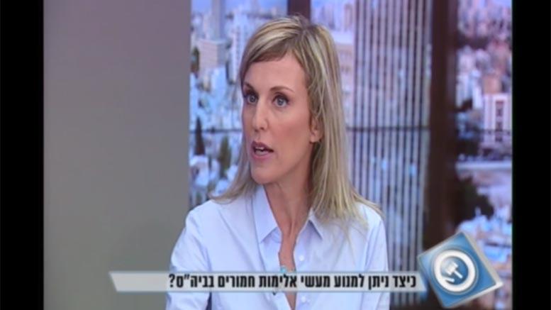 אלימות תלמידים בבתי ספר - עורכת הדין ליאנה חזין רביב